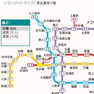 図 地下鉄 桜通 線 路線