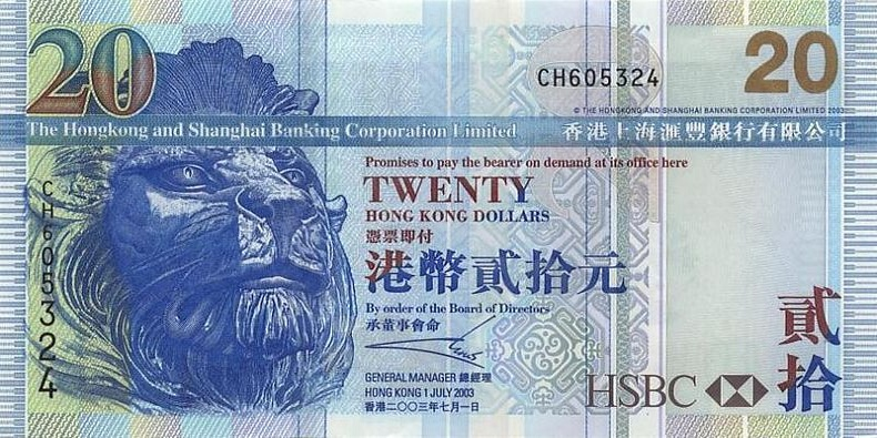 Actual size image of  Hong Kong Dollar (HKD/HK$) .