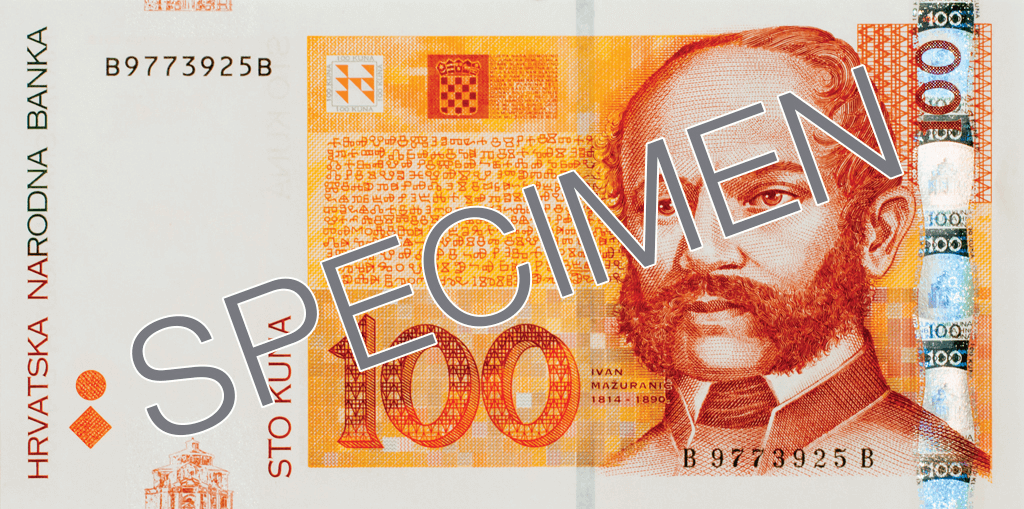 Actual size image of  Banknote of Croatian kuna .