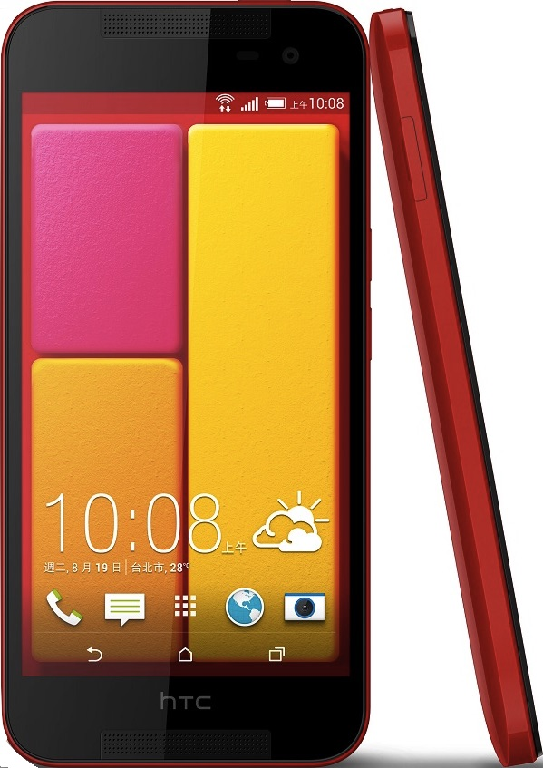 Actual size image of  HTC Butterfly 2 .