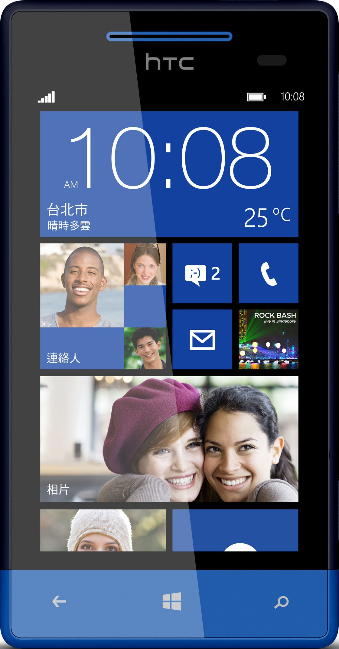 實際尺寸圖像 HTC Windows Phone 8s 。