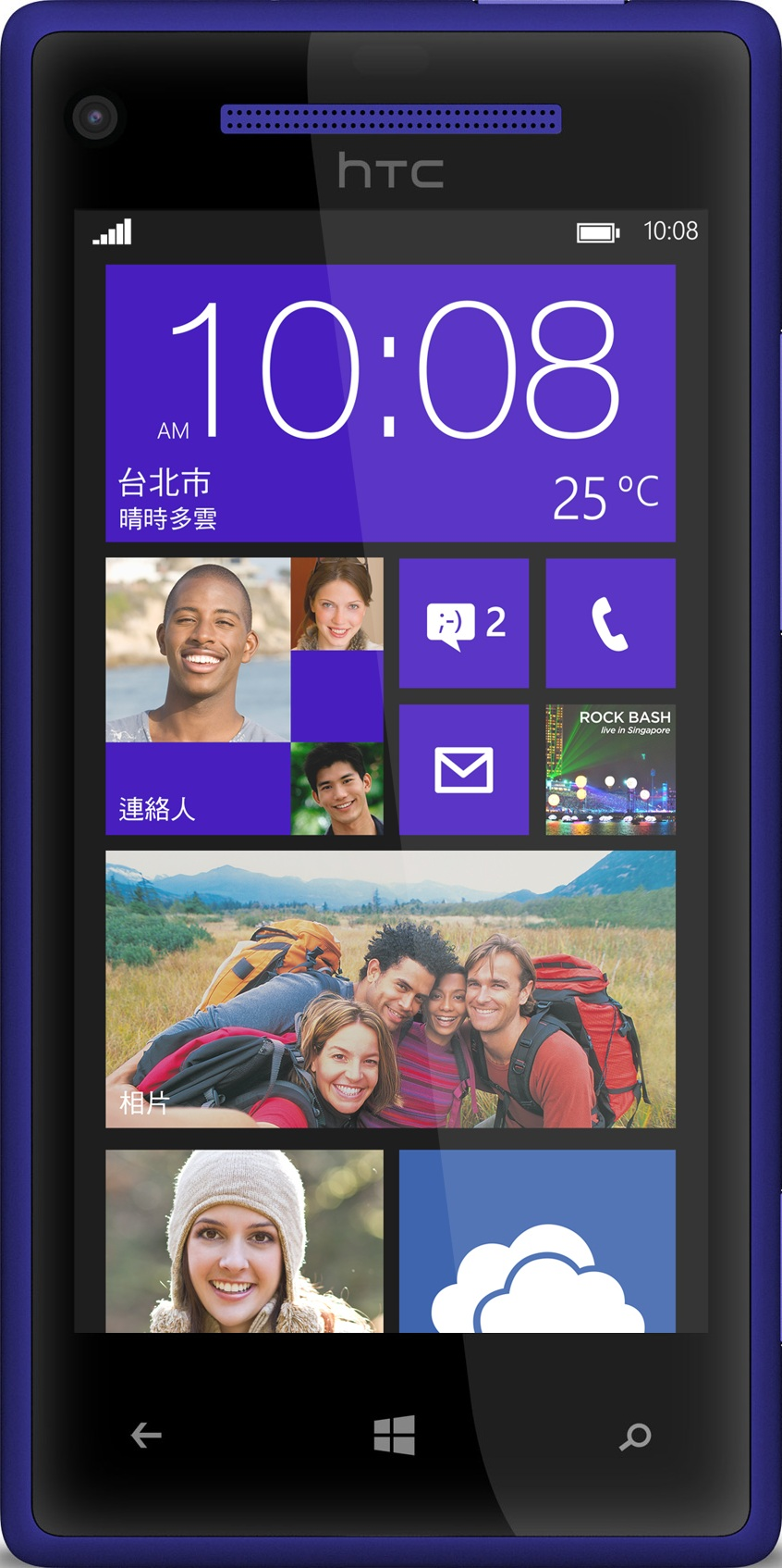 Aktwal na imahe ng laki ng  HTC Windows Phone 8x .