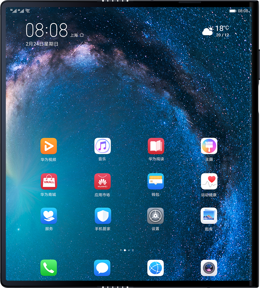 Immagine reale dimensione di  Huawei Mate X (tablet mode) .