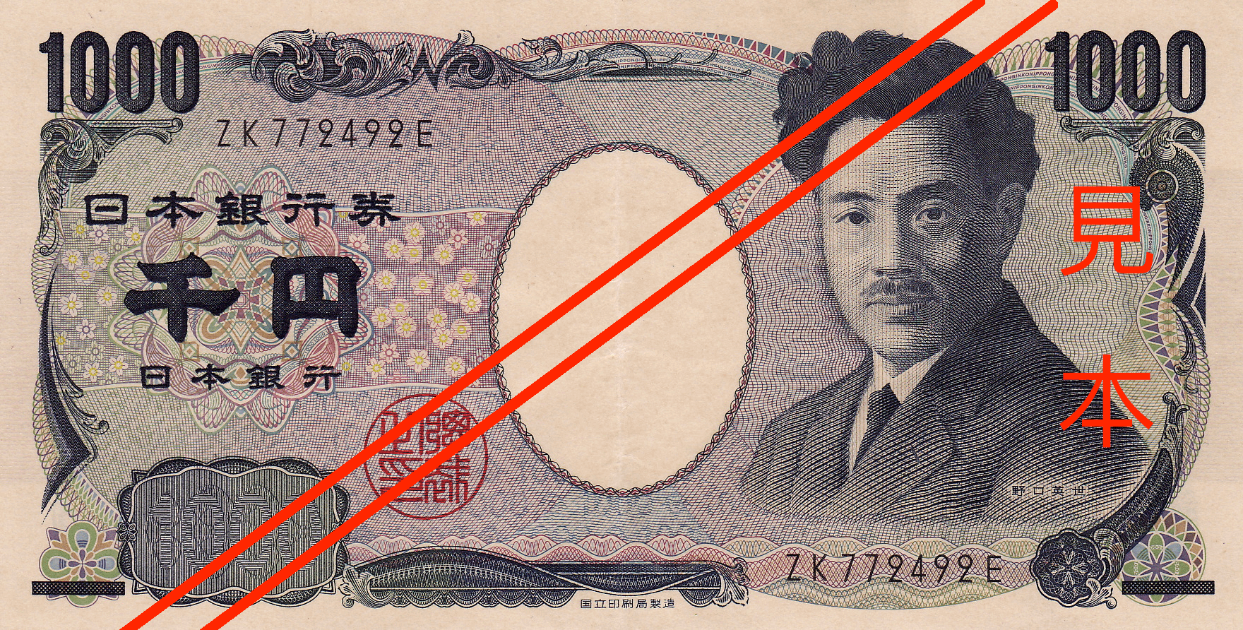 Actual size image of  Banknotes of the Japanese yen .