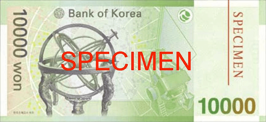 Actual size image of  Banknote of South Korean Won .