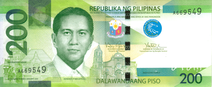 Actual size image of  Philippine peso note .