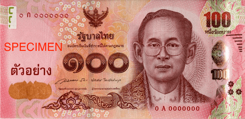 Actual size image of  Banknote of Thai baht .