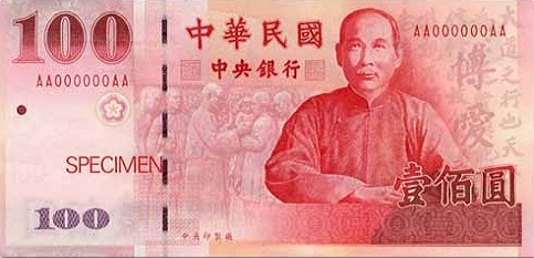 Actual size image of  New Taiwan Dollar(TWD) .