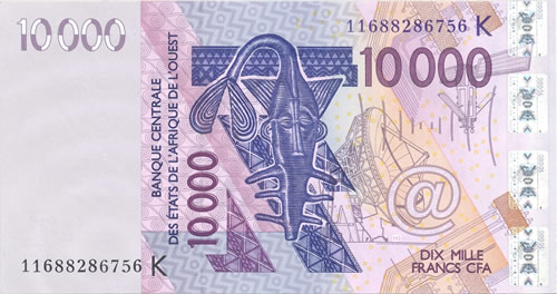 Actual size image of  Banknote of West African CFA franc .